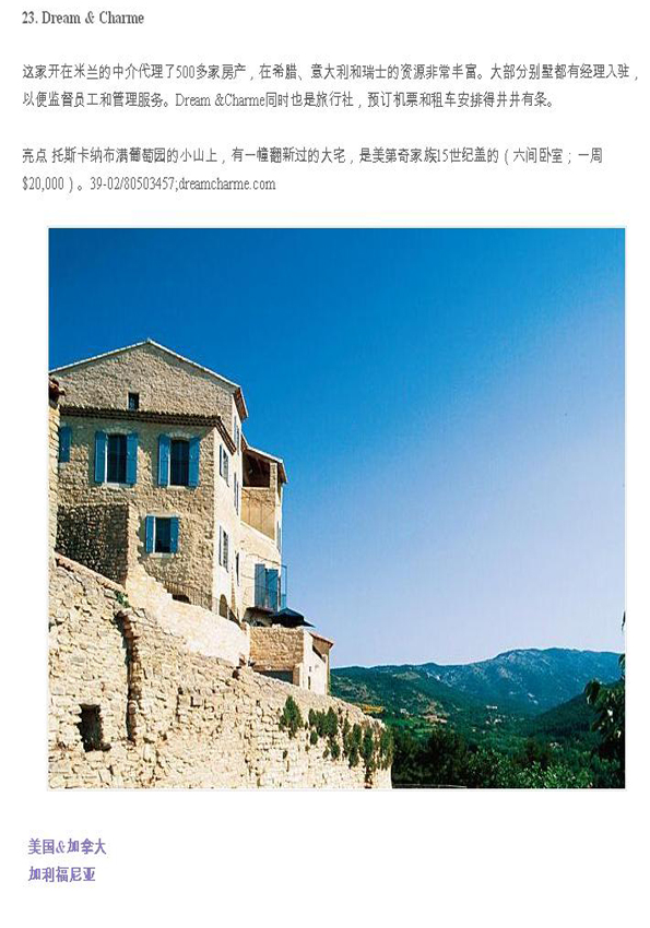 travelandleisurechina_articolo_OK