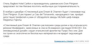 articolo russia 2