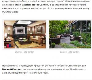 articolo-russia-b2
